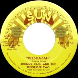 Belshazah (Sun International 58) variant 2