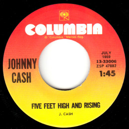 Five Feet High And Rising (Columbia 13-33006) variant 3