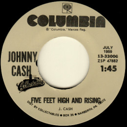Five Feet High And Rising (Columbia 13-33006) variant 4