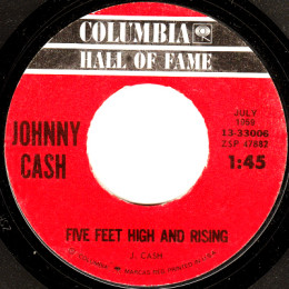 Five Feet High And Rising (Columbia HOF 13-33006) variant 2