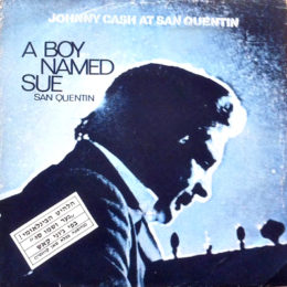 A Boy Named Sue - front sleeve Israel