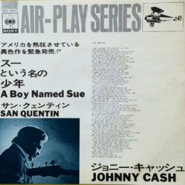 A Boy Named Sue (front sleeve)