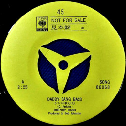 Daddy Sang Bass (Sony 80068) Japan promo