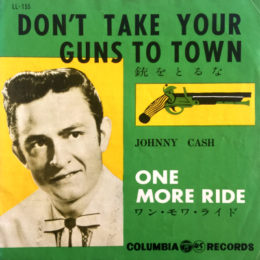 Don't Take Your Guns To Town (LL-155) front