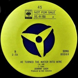 He Turned The Water Into Wine (Sony 80068) Japan promo