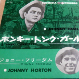 Honky Tonk Girl (Japan sleeve)