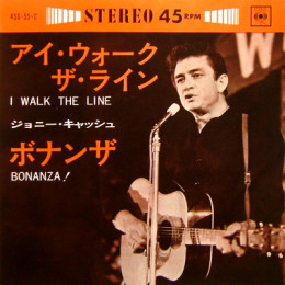 I Walk The Line (sleeve)