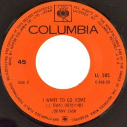 I Want To Go Home (Columbia LL 385) japan