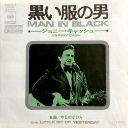 Man In Black (CBSA 82105) front sleeve