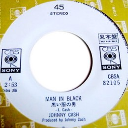Man In Black (CBSA 82105) promo