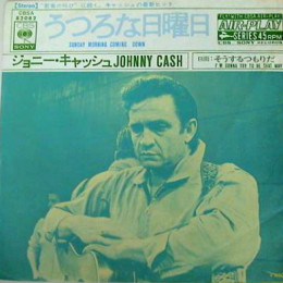 Sunday Morning Coming Down (Japan sleeve)