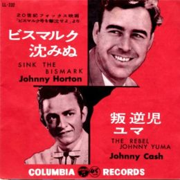 The Rebel - Johnny Yuma (sleeve)