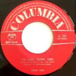 The Rebel - Johnny Yuma (LL-232)