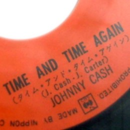 Time And Time Again (japan)