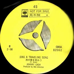Sing A Traveling Song (CBSA 82062) Japan