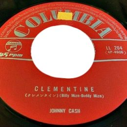 Clementine (Columbia LL204) japan