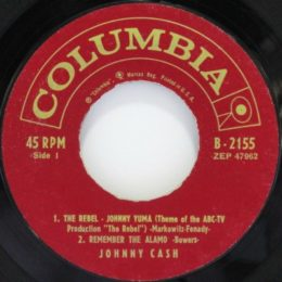 Columbia B-2155 side variant label